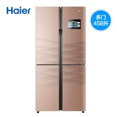 海尔(Haier) BCD-458WDIAU1 458升 智能WIFI 十字对开门风冷冰箱