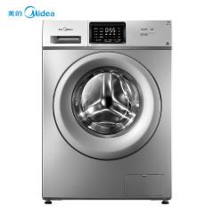 美的MG90-1421WDXS 9公斤 滚筒洗衣机 智能操控 变频环保 智能I-Time时间调节
