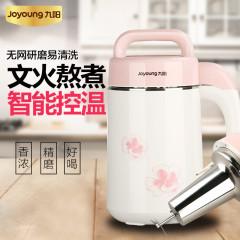 九阳-豆浆机-DJ12B-A01SG