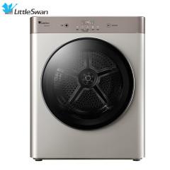 小 可天鹅(Little Swan)TH30-Z02 3公斤干衣机除菌 WiFi远程操控