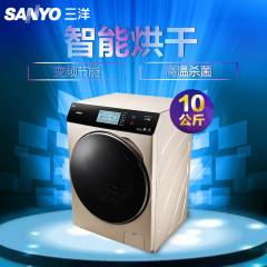 三洋(SANYO) DG-F100566BAHC 10公斤 变频烘干空气洗 洗干一体洗衣机(玫瑰金)