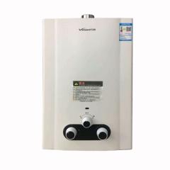 万和-燃气热水器-JSQ16-8C8-20Y(液化气)