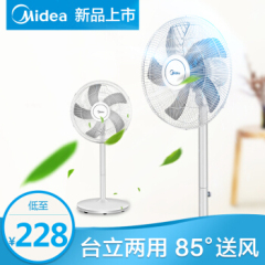 美的(Midea) 落地扇 电风扇家用新品机械式定频 旋钮台式风扇 FS40-18D 白色