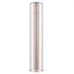 海信3匹定速冷暖空调KFR-72LW/A8X700N-N3(2N32)(柜机)