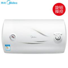 美的-电热水器-F80-15GA1