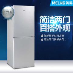 美菱(MeiLing) BCD-171LC 171升两门冰箱 隐形把手 7档温控(亚光银)