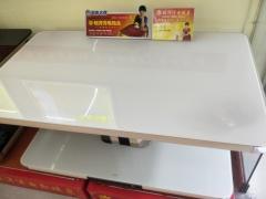 暖洋洋-电取暖桌-NY-DZ-15SJ都市人生(120*70)