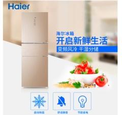 海尔(Haier) 260升风冷变频三门冰箱BCD-260WDCW