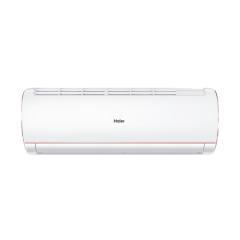 海尔空调1.75匹冷暖变频空调KFR-35GW/28QVP23AU1(挂机)