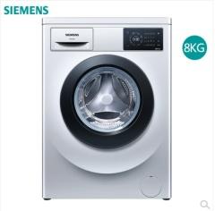 西门子(SIEMENS)WM12L2688W 8公斤 全触控 变频滚筒洗衣机大容量