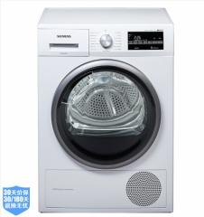 西门子(SIEMENS) WT47W5600W 9公斤 进口干衣机 LED显示 原装进口 (白色)