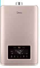 美的-燃气热水器-JSQ30-16HT3
