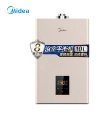 美的-燃气热水器-JSG20-10HC5-20Y(液化气)