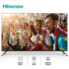 海信电视75寸4K ULED彩电HZ75U7A