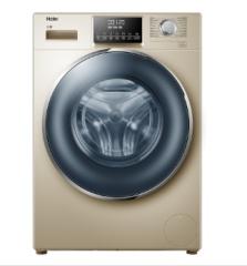 海爾滾筒洗衣機G100928B12G(專供機)新水晶 大視窗 冷水洗滌