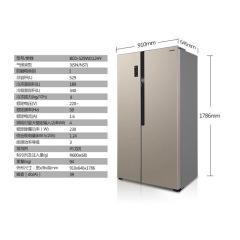 容声(Ronshen)529升 对开门冰箱 风冷无霜  BCD-529WD12HY-CK22钛空金