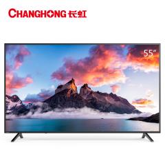 长虹电视55寸4K智能55A4U