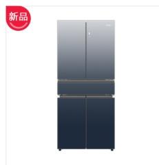 海爾冰箱BCD-475WDCEU1多門風冷漸變【布朗灰→深海藍】