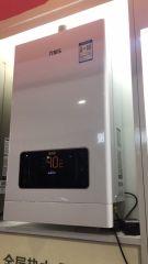 万家乐-燃气热水器-JSQ30-16Z5(天然气)