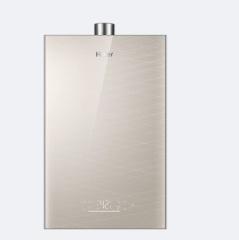 海尔-燃气热水器-JSQ25-13N3SD(天然气)