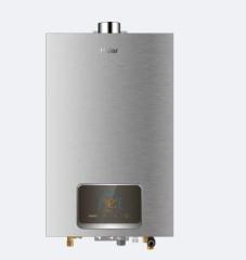 海爾-燃氣熱水器-JSQ24-12DC3(天然氣)