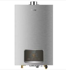 海尔-燃气热水器-JSQ25-13DC3(天然气)