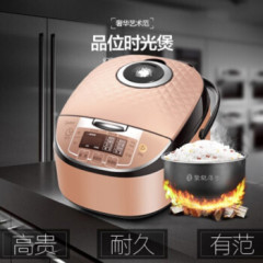 美的-电饭煲-RS4093