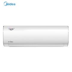 美的空調1.75匹冷暖變頻空調KFR-35GW/BP3DN8Y-PH200(B1)(掛機)