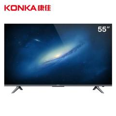 康佳电视4K智能55C1