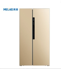 美菱(MELING)BCD-640WPUCX  双变频风冷无霜对开门冰箱 640升