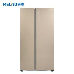 美菱(MELING) BCD-548WUPB 548升对开门冰箱 变频无霜 钢化玻璃