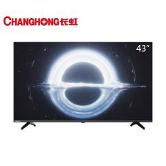 长虹电视43寸智能WIFI    43H6GF