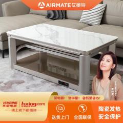 艾美特-電取暖桌-HZ16002M(香檳金1380*800)