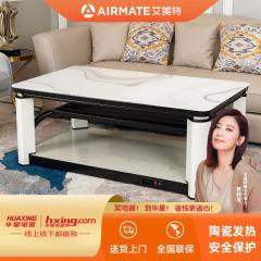 艾美特-电取暖桌-HZ16002M(淡雅白1380*800)