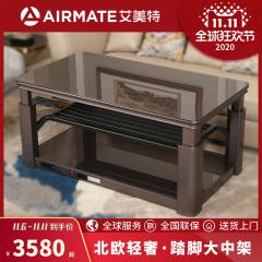 艾美特-电取暖桌-HZ16005M(加伦紫1400*800)