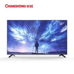 長虹電視65寸4K全面屏智能語音65H2060GD