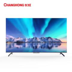 长虹电视65寸AI智能全面屏语音 65Q7S