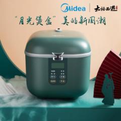 美的-电饭煲-FB16E336(西游煲)