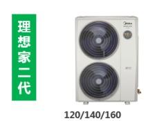 美的中央空調-多聯機外機-MDVH-V160W/N1-E01LX(E1)Ⅱ二代(理想家配線控器)