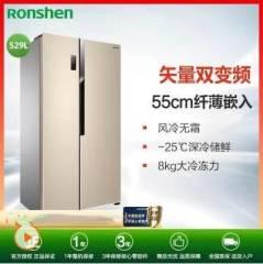 容声(Ronshen)529升 对开门冰箱 BCD-529WD11HP