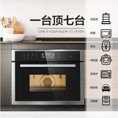 美的-嵌入式微蒸烤一體機 TR934FMJ-SSW